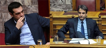 tsipras mitsotakis vouli
