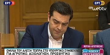 tsipras21060210