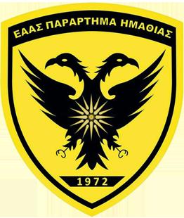 enosiapostraton Imathias