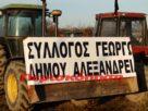 Αγροτικός Σύλλογος Αλεξάνδρειας για την απογευματινή χαλαζόπτωση: απαιτούμε από τον ΕΛΓΑ γρήγορη καταγραφή των ζημιών