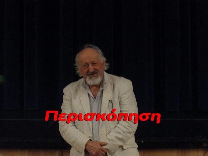 teatroplaty20160417 -01