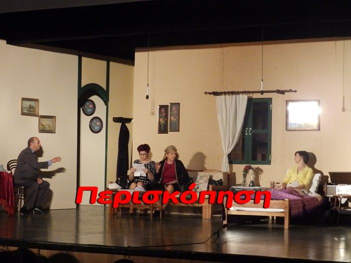teatroplaty20160417 -23