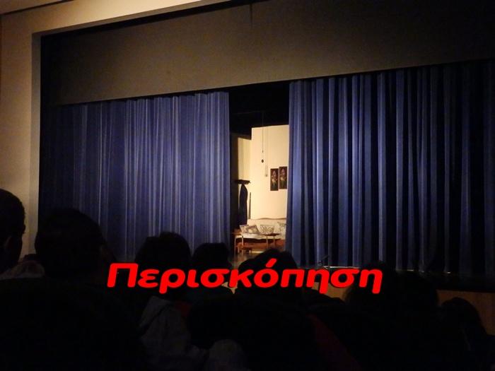 teatroplaty20160417 -28