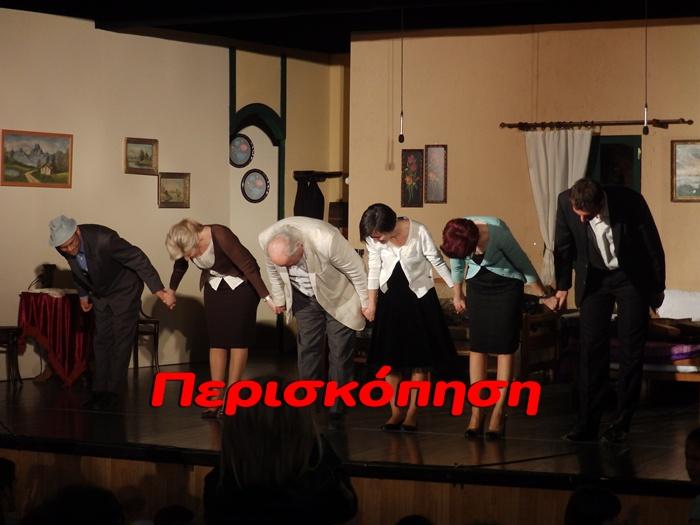 teatroplaty20160417 -43
