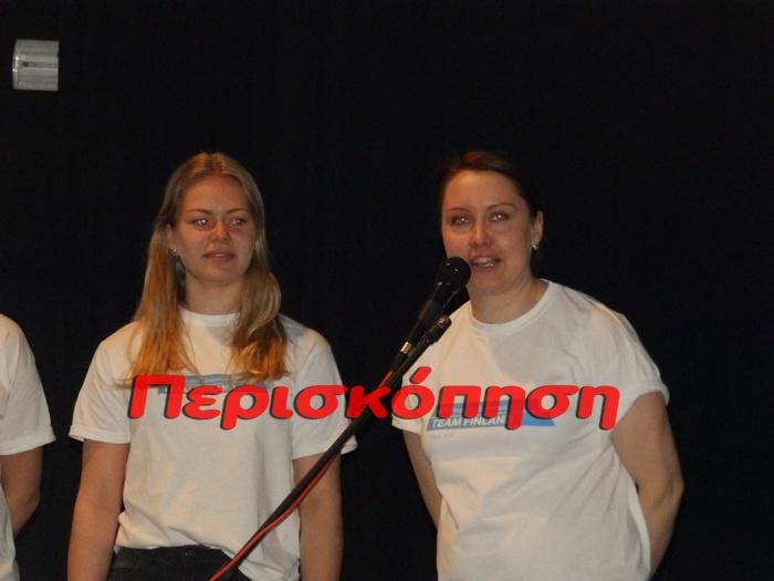EKDILDIMOTIKOPLATEOS - 20160516 - 44