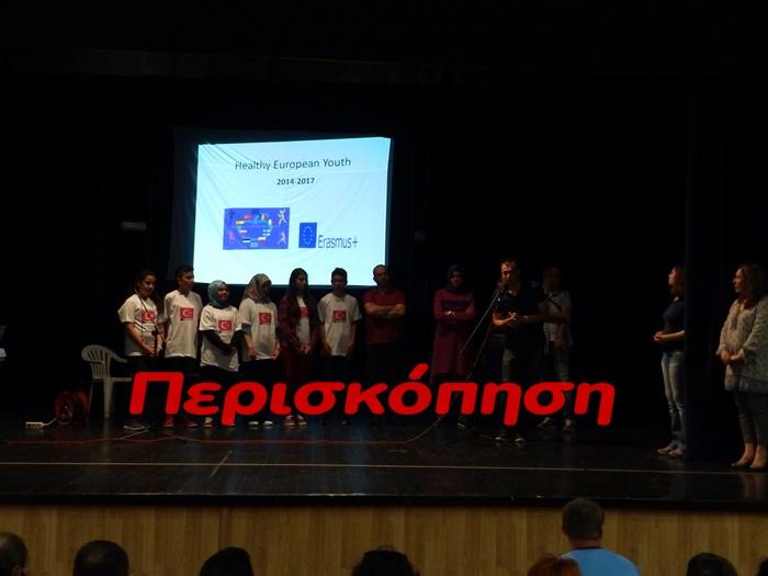 EKDILDIMOTIKOPLATEOS - 20160516 - 63