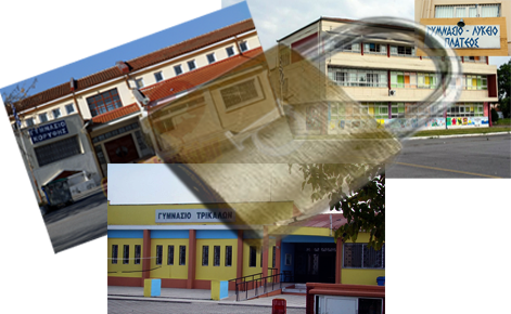 gymnasia de plateos-louketo