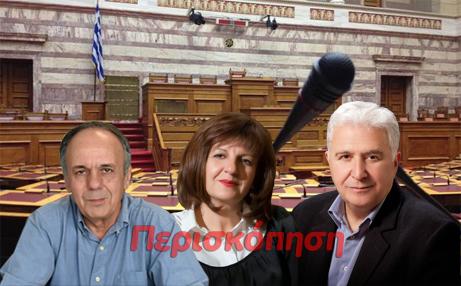 vouleftes201509syriza