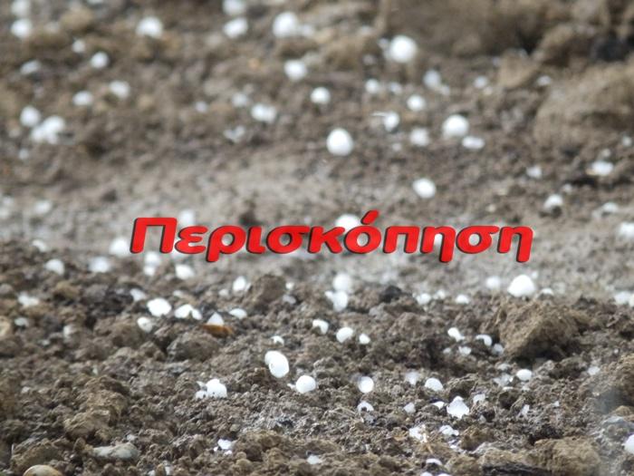 xalazoptosi_20160503 - 01