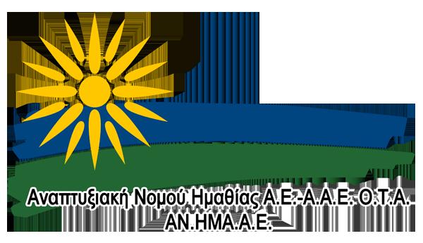 ANHMALOGO