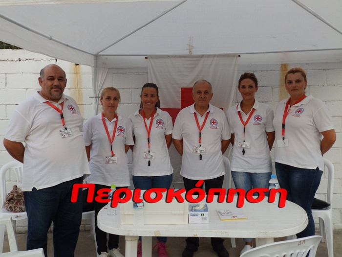 aslansyvalia 20160803-002