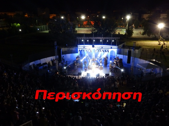 aslansyvalia 20160803-076