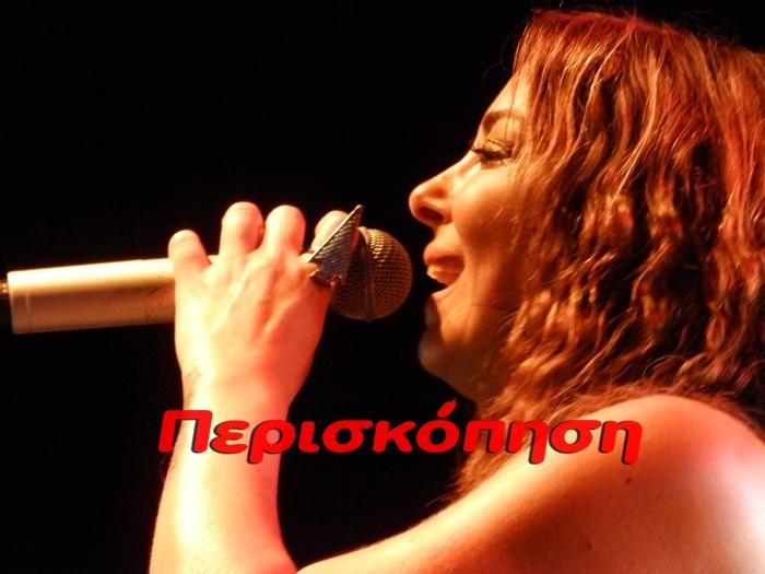 aslansyvalia 20160803-108