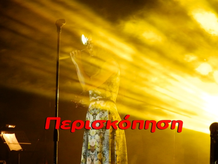 aslansyvalia 20160803-148