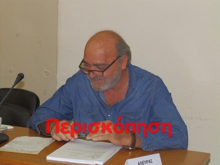 ds-eidiki-synedriasi-apologismos-2016-05