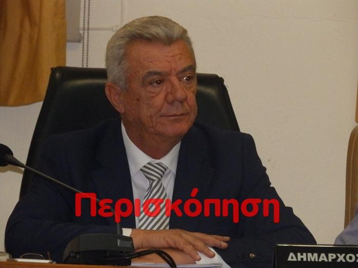 ds-eidiki-synedriasi-apologismos-2016-11