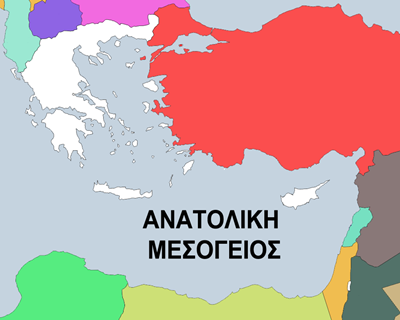 anatoliki-mesogeios-xartis