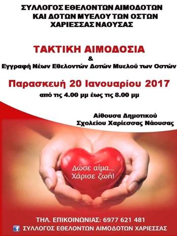 aimoxariessa20170120