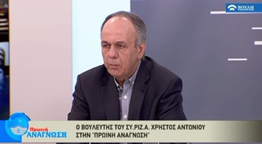 anton-voulitv