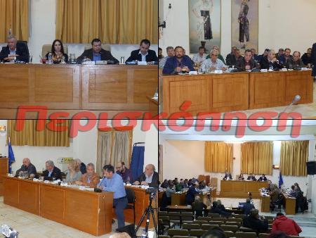 Δημοτικό Συμβούλιο Αλεξάνδρειας 22 Μαρτίου 2017