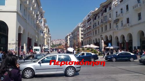 Θεσσαλονίκη - Πλατεία Αριστοτέλους