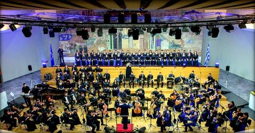 Συμφωνική Ορχήστρα Νέων Ελλάδος ΣΟΝΕ