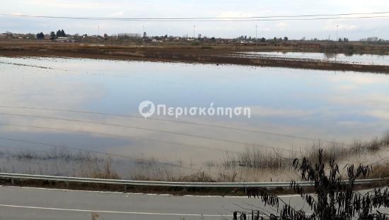 χωράφια πλημμύρα 2017 Νοέμβριος