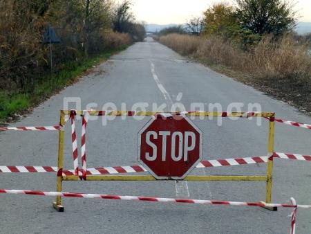Κλειστή η επαρχιακή οδός Πλατέος- Κορυφής