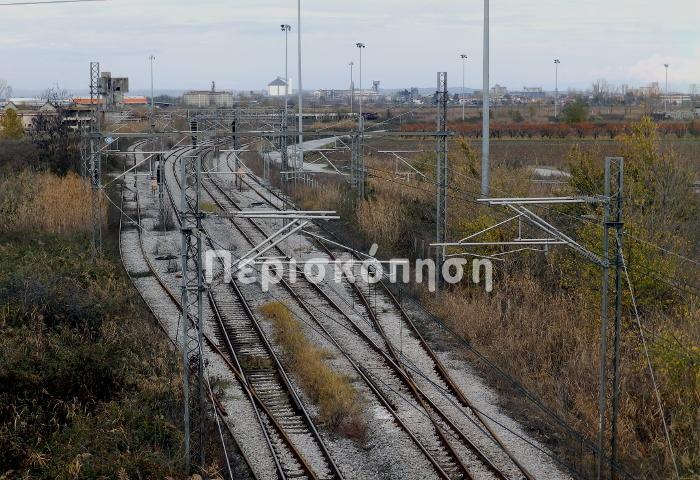 Πλατύ Ημαθίας, νότια είσοδος σιδηροδρομικό δίκτυο