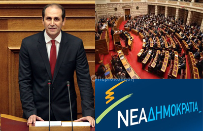 Βεσυρόπουλος Απόστολος βουλευτής Ημαθίας (ΝΔ)