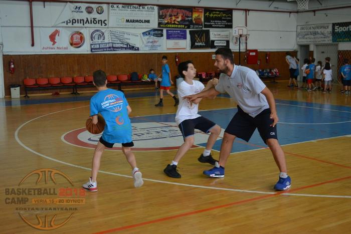 VERIA BASKETBALL CAMP 2018