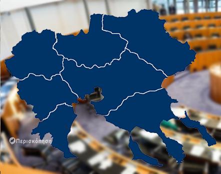 Περιφερειακό Συμβούλιο Κεντρικής Μακεδονίας
