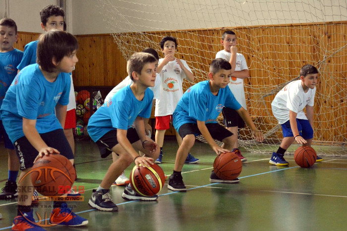 Veria Basketball Camp 2018