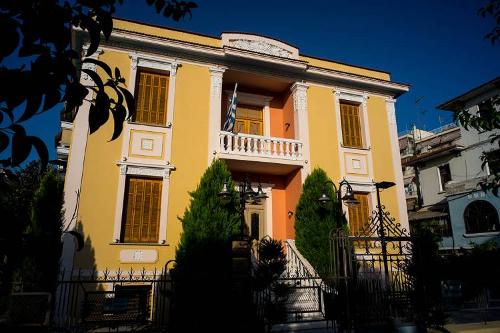 Βλαχογιάννειο Μουσείο Βέροια