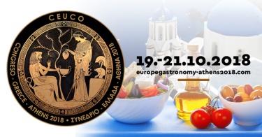 16ο Ευρωπαϊκό Συμβούλιο Αδελφοτήτων Γαστρονομίας & Οινολογίας