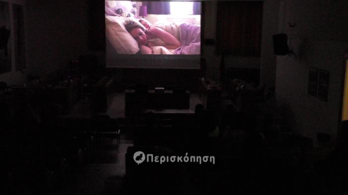 Φεστιβάλ Ταινιών Μικρού Μήκους Αλεξάνδρειας Leigh Short Film Festival