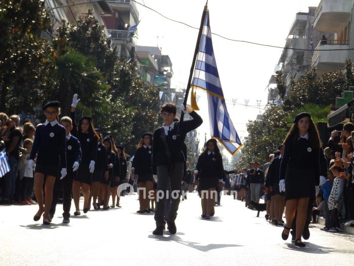 Παρέλαση επέτειος απελευθέρωσης Αλεξάνδρειας 18/10/2018
