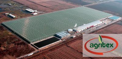 AGRITEX ενεργειακή