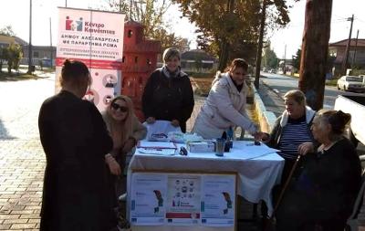 Κέντρου Κοινότητας Δήμου Αλεξάνδρειας Παγκόσμια Ημέρα Διαβήτη
