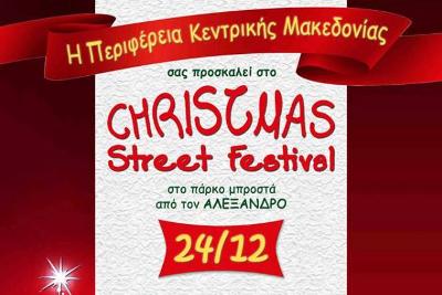 Christmas Street Festival