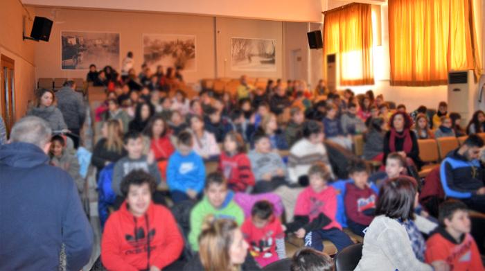 Ειδικό Δημοτικό Σχολείο - Νηπιαγωγείο Αλεξάνδρειας