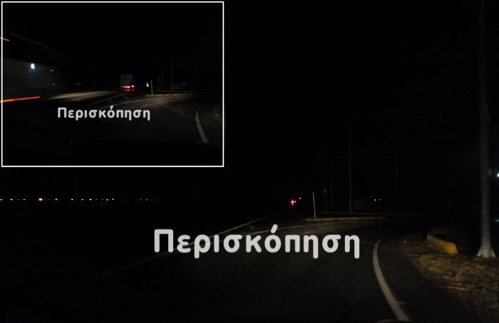 ΕΞΟΔΟΣ ΠΛΑΤΥ - ΠΕΟ ΘΕΣΣ ΒΕΡΟΙΑ