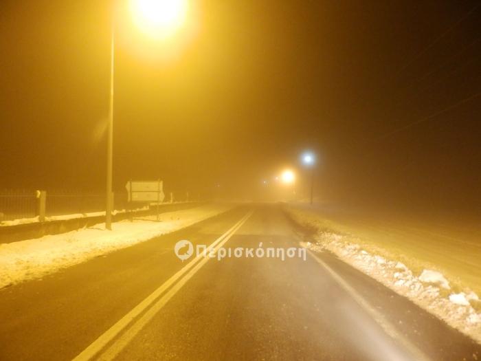 ομίχλη χιόνια νύχτα