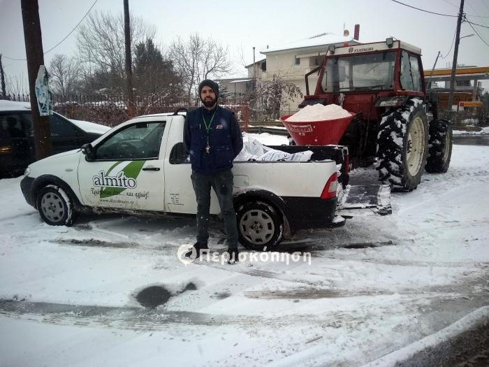 Δήμος Αλεξάνδρειας χιόνια 9 Ιανουαρίου 2019
