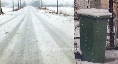 χιόνια δρόμοι κάδοι απορριμμάτων
