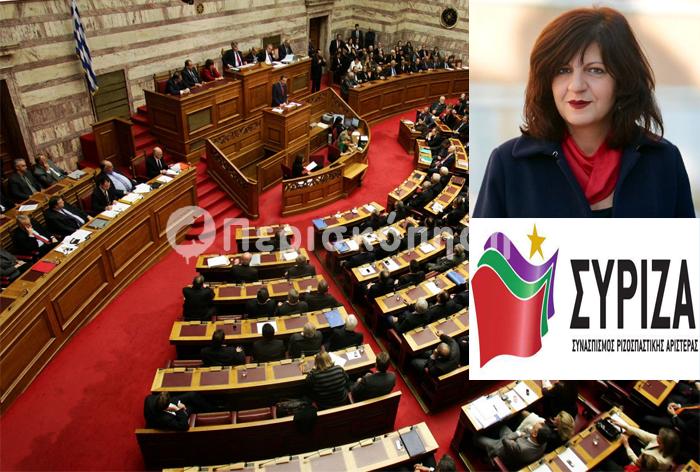 Καρασαρλίδου Ευφροσύνη (Φρόσω) βουλευτής Ημαθίας ΣΥΡΙΖΑ