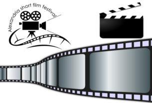 Το φετινό Διεθνές Φεστιβάλ Ταινιών Μικρού Μήκους Αλεξάνδρειας θα γίνει στη... Βέροια