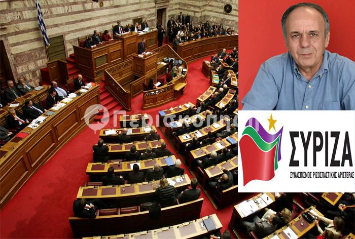 Αντωνίου Χρήστος βουλευτής Ημαθίας ΣΥΡΙΖΑ