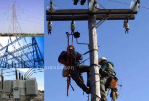 Διακοπή ρεύματος σε περιοχές του Δήμου Αλεξάνδρειας τη Δευτέρα 3 Αυγούστου