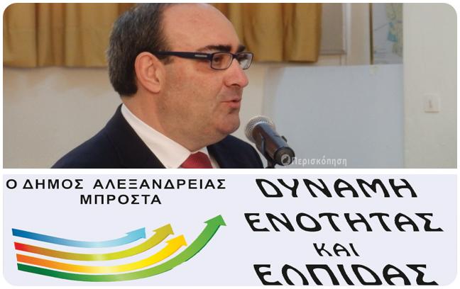 Αργύρης Πανταζόπουλος εκλογές 2019